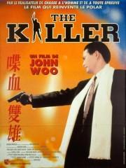 thekiller-affretro2.JPG